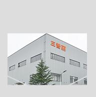 三普丽成立于2017年